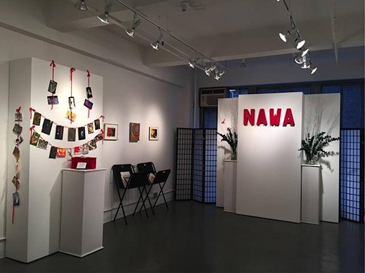 NAWA Holiday fundraiser